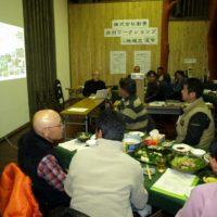 地域交流ワークショップ開催